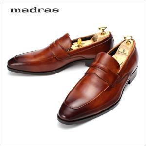 ローファー madras マドラス 靴 革靴 紳士靴 メンズ 本革 ビジネスシューズ ロングノーズ ライトブラウン ビブラムソール|smartbiz