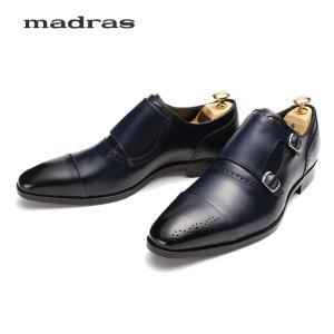 ダブルモンクストラップ ビジネスシューズ 革靴 マドラス 本革 牛革 ロングノーズ ネイビー 紺 メンズ 紳士 ネイビー カジュアル ビブラムソール|smartbiz