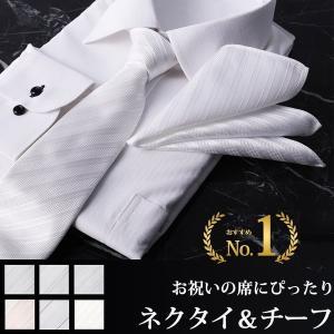 シルバー ネクタイ 結婚式 フォーマル 洗えるネクタイ チーフ セット メンズ 結婚式セット ポケットチーフ 冠婚フォーマル  白 ピンク ストライプ|smartbiz