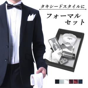 結婚式などのフォーマルシーンに ドレスシャツセット 7点セット ウィングカラーシャツ サスペンダー ...