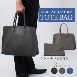 クラッチバッグ 付き トートバッグ メンズ 紳士用 ビジネスバッグ カジュアルバッグ  レザー クラッチ A4 サイズ ビジネス 黒 ブラック グレー ブルー|smartbiz