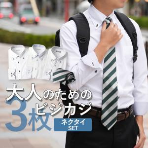 選りすぐりのデザインシャツ3枚セット 長袖 ワイシャツ メンズ 紳士用 形態安定 ボタンダウン レギ...