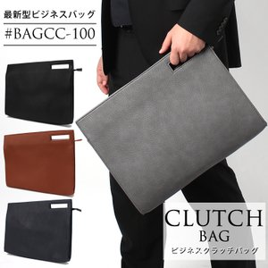 クラッチバッグ メンズ 紳士 セカンドバッグ 2WAY ショルダーバッグ ビジネス カジュアル 薄型 軽量 A4サイズ|smartbiz