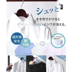 洗濯後返品OK 超 形態安定 綿100% ワイシャツ シワが消える 長袖 メンズ ノーアイロン 白 ボタンダウン 無地 形状記憶 ホワイト ピンク ブルー|smartbiz|02