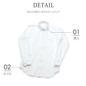 洗濯後返品OK 超 形態安定 綿100% ワイシャツ シワが消える 長袖 メンズ ノーアイロン 白 ボタンダウン 無地 形状記憶 ホワイト ピンク ブルー|smartbiz|11