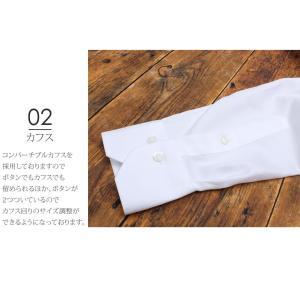 洗濯後返品OK 超 形態安定 綿100% ワイシャツ シワが消える 長袖 メンズ ノーアイロン 白 ボタンダウン 無地 形状記憶 ホワイト ピンク ブルー|smartbiz|13