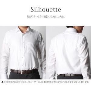 洗濯後返品OK 超 形態安定 綿100% ワイシャツ シワが消える 長袖 メンズ ノーアイロン 白 ボタンダウン 無地 形状記憶 ホワイト ピンク ブルー|smartbiz|14