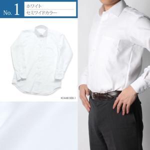 洗濯後返品OK 超 形態安定 綿100% ワイシャツ シワが消える 長袖 メンズ ノーアイロン 白 ボタンダウン 無地 形状記憶 ホワイト ピンク ブルー|smartbiz|15