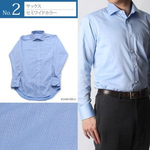 洗濯後返品OK 超 形態安定 綿100% ワイシャツ シワが消える 長袖 メンズ ノーアイロン 白 ボタンダウン 無地 形状記憶 ホワイト ピンク ブルー|smartbiz|16