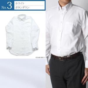 洗濯後返品OK 超 形態安定 綿100% ワイシャツ シワが消える 長袖 メンズ ノーアイロン 白 ボタンダウン 無地 形状記憶 ホワイト ピンク ブルー|smartbiz|17