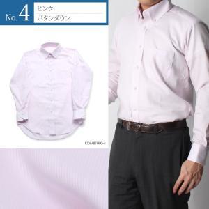 洗濯後返品OK 超 形態安定 綿100% ワイシャツ シワが消える 長袖 メンズ ノーアイロン 白 ボタンダウン 無地 形状記憶 ホワイト ピンク ブルー|smartbiz|18