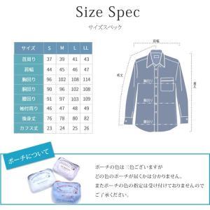 洗濯後返品OK 超 形態安定 綿100% ワイシャツ シワが消える 長袖 メンズ ノーアイロン 白 ボタンダウン 無地 形状記憶 ホワイト ピンク ブルー|smartbiz|19