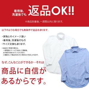 洗濯後返品OK 超 形態安定 綿100% ワイシャツ シワが消える 長袖 メンズ ノーアイロン 白 ボタンダウン 無地 形状記憶 ホワイト ピンク ブルー|smartbiz|20