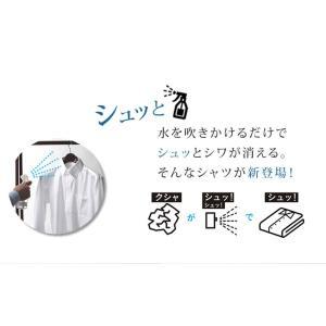 洗濯後返品OK 超 形態安定 綿100% ワイシャツ シワが消える 長袖 メンズ ノーアイロン 白 ボタンダウン 無地 形状記憶 ホワイト ピンク ブルー|smartbiz|03