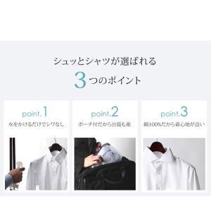 洗濯後返品OK 超 形態安定 綿100% ワイシャツ シワが消える 長袖 メンズ ノーアイロン 白 ボタンダウン 無地 形状記憶 ホワイト ピンク ブルー|smartbiz|05