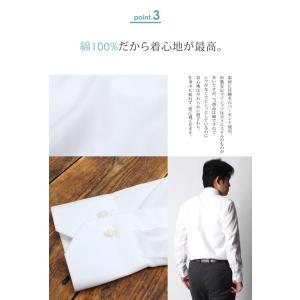 洗濯後返品OK 超 形態安定 綿100% ワイシャツ シワが消える 長袖 メンズ ノーアイロン 白 ボタンダウン 無地 形状記憶 ホワイト ピンク ブルー|smartbiz|09