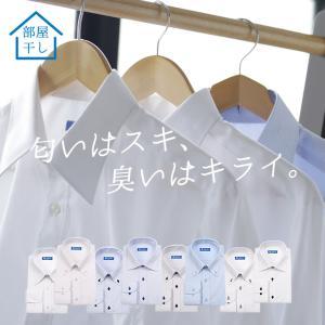 ストレッチシャツ メンズ ビジネス ノーアイロン 長袖 ストレッチ ワイシャツ Yシャツ 形態安定 形状記憶 ボタンダウン レギュラー