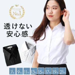 ワイシャツ 半袖 レディース 透けにくい 形態安定生地 ブラウス シャツ レギュラーカラー 透け防止...
