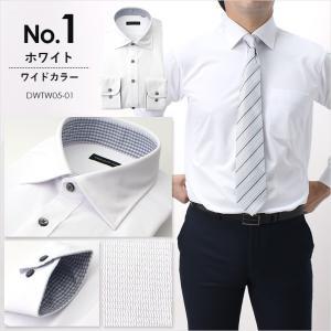 返品OK ニットシャツ ワイシャツ 長袖 ノンアイロン 超形態安定 伸びるノーアイロン 男性 Yシャツ 伸縮性 動きやすい ゴルフ クールビズ カッターシャツ|smartbiz|02