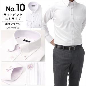返品OK ニットシャツ ワイシャツ 長袖 ノンアイロン 超形態安定 伸びるノーアイロン 男性 Yシャツ 伸縮性 動きやすい ゴルフ クールビズ カッターシャツ|smartbiz|11