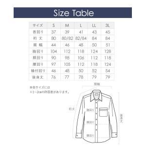 返品OK ニットシャツ ワイシャツ 長袖 ノンアイロン 超形態安定 伸びるノーアイロン 男性 Yシャツ 伸縮性 動きやすい ゴルフ クールビズ カッターシャツ|smartbiz|12