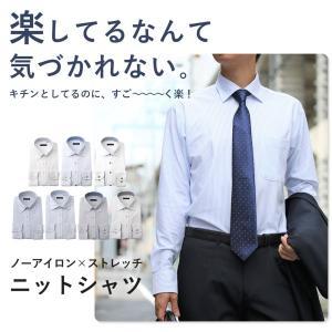 返品OK ニットシャツ ワイシャツ 長袖 ノンアイロン 超形態安定 伸びるノーアイロン 男性 Yシャツ 伸縮性 動きやすい ゴルフ クールビズ カッターシャツ|smartbiz|13