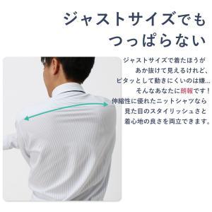返品OK ニットシャツ ワイシャツ 長袖 ノンアイロン 超形態安定 伸びるノーアイロン 男性 Yシャツ 伸縮性 動きやすい ゴルフ クールビズ カッターシャツ|smartbiz|15