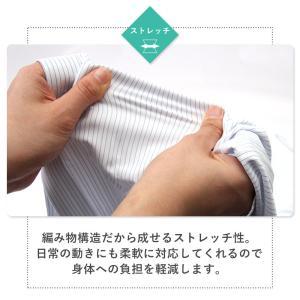 返品OK ニットシャツ ワイシャツ 長袖 ノンアイロン 超形態安定 伸びるノーアイロン 男性 Yシャツ 伸縮性 動きやすい ゴルフ クールビズ カッターシャツ|smartbiz|17