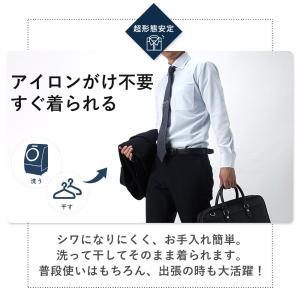返品OK ニットシャツ ワイシャツ 長袖 ノンアイロン 超形態安定 伸びるノーアイロン 男性 Yシャツ 伸縮性 動きやすい ゴルフ クールビズ カッターシャツ|smartbiz|18