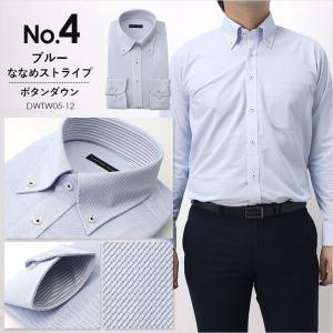 返品OK ニットシャツ ワイシャツ 長袖 ノンアイロン 超形態安定 伸びるノーアイロン 男性 Yシャツ 伸縮性 動きやすい ゴルフ クールビズ カッターシャツ|smartbiz|05