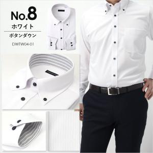 返品OK ニットシャツ ワイシャツ 長袖 ノンアイロン 超形態安定 伸びるノーアイロン 男性 Yシャツ 伸縮性 動きやすい ゴルフ クールビズ カッターシャツ|smartbiz|09