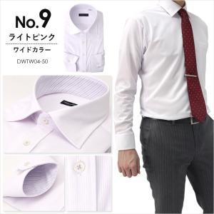 返品OK ニットシャツ ワイシャツ 長袖 ノンアイロン 超形態安定 伸びるノーアイロン 男性 Yシャツ 伸縮性 動きやすい ゴルフ クールビズ カッターシャツ|smartbiz|10