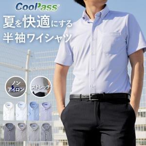 洗濯後返品OK! ワイシャツ 半袖 ノーアイロン ニットシャツ 形態安定 メンズ Yシャツ ストレッチ 動きやすい ポロシャツ ゴルフ 出張 クールビズ 快適|smartbiz