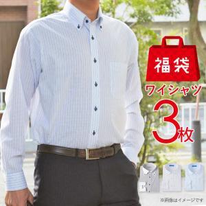 福袋3枚セット 形態安定 長袖ワイシャツ 長袖 ワイシャツ メンズ ノーアイロン 形状記憶 Yシャツ...