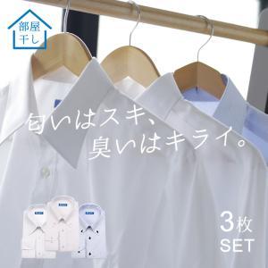[大人気3枚セット] ストレッチシャツ ワイシャツ メンズ ビジネス ノーアイロン 長袖 ストレッチ Yシャツ 形態安定 形状記憶 ボタンダウン レギュラー|smartbiz