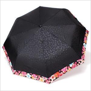 華まどか傘 和傘折りたたみ傘 和傘 華まどか 折りたたみ傘 レディース折りたたみ傘 JK-27-RD 折り畳み|smartbiz