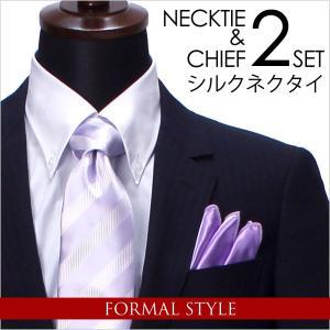 シルクネクタイとチーフの2点セット メンズ 紳士 JUN-2SET-11-CHIEF-4 シルク  ネクタイ  セット ポケットチーフ 紫 パープル|smartbiz