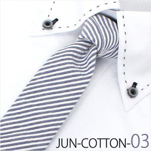 ナロータイ カジュアルナロータイ ビジネス小物 メンズ JUN-COTTON-3 ネクタイ ナロー 細め 細い 日本製 コットン 紺 ストライプ|smartbiz