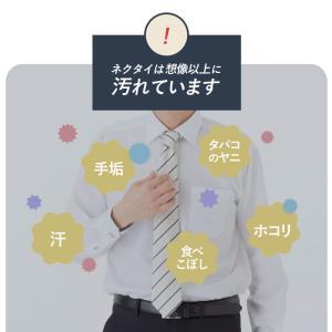 ネクタイ メンズ 5本セット 組み合わせ自由 ウォッシャブル 洗える 紳士用 送料無料 ストライプ チェック ブルー ピンク|smartbiz|04