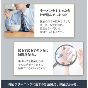 ネクタイ メンズ 5本セット 組み合わせ自由 ウォッシャブル 洗える 紳士用 送料無料 ストライプ チェック ブルー ピンク|smartbiz|05