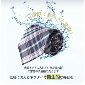 ネクタイ メンズ 5本セット 組み合わせ自由 ウォッシャブル 洗える 紳士用 送料無料 ストライプ チェック ブルー ピンク|smartbiz|06
