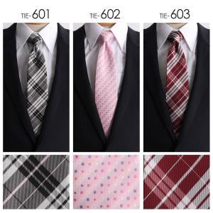 ネクタイ メンズ 5本セット 組み合わせ自由 ウォッシャブル 洗える 紳士用 送料無料 ストライプ チェック ブルー ピンク|smartbiz|09
