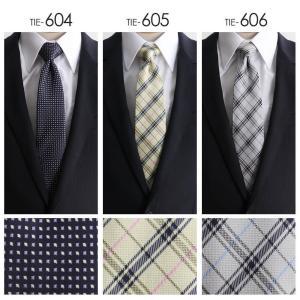 ネクタイ メンズ 5本セット 組み合わせ自由 ウォッシャブル 洗える 紳士用 送料無料 ストライプ チェック ブルー ピンク|smartbiz|10
