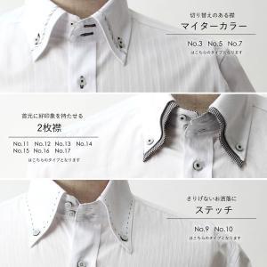 ワイシャツ メンズ 半袖 1枚から自由に選べる 5枚以上で送料無料 Yシャツ クールビズ 半袖シャツ セット ボタンダウン ホワイト ブルー 夏 涼しい おしゃれ|smartbiz|11