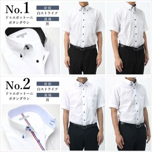 ワイシャツ メンズ 半袖 1枚から自由に選べる 5枚以上で送料無料 Yシャツ クールビズ 半袖シャツ セット ボタンダウン ホワイト ブルー 夏 涼しい おしゃれ|smartbiz|12
