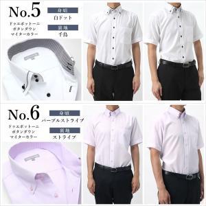 ワイシャツ メンズ 半袖 1枚から自由に選べる 5枚以上で送料無料 Yシャツ クールビズ 半袖シャツ セット ボタンダウン ホワイト ブルー 夏 涼しい おしゃれ|smartbiz|14