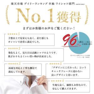 ワイシャツ メンズ 半袖 1枚から自由に選べる 5枚以上で送料無料 Yシャツ クールビズ 半袖シャツ セット ボタンダウン ホワイト ブルー 夏 涼しい おしゃれ|smartbiz|03