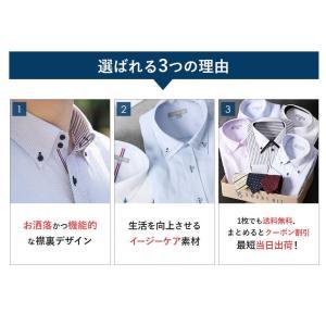ワイシャツ メンズ 半袖 1枚から自由に選べる 5枚以上で送料無料 Yシャツ クールビズ 半袖シャツ セット ボタンダウン ホワイト ブルー 夏 涼しい おしゃれ|smartbiz|04