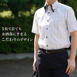 ワイシャツ メンズ 半袖 1枚から自由に選べる 5枚以上で送料無料 Yシャツ クールビズ 半袖シャツ セット ボタンダウン ホワイト ブルー 夏 涼しい おしゃれ|smartbiz|06