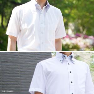 ワイシャツ メンズ 半袖 1枚から自由に選べる 5枚以上で送料無料 Yシャツ クールビズ 半袖シャツ セット ボタンダウン ホワイト ブルー 夏 涼しい おしゃれ|smartbiz|07